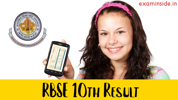 RBSE 10th Result 2021, Rajasthan board 10th class result