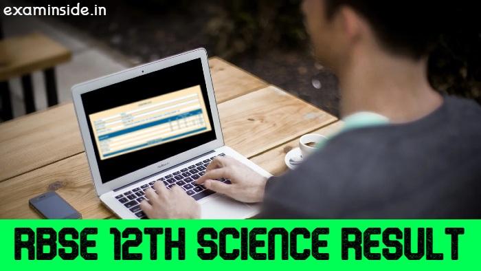 RBSE 12th Science Result 2021, राजस्थान बोर्ड बाहरवीं साइंस का रिजल्ट कब आएगा