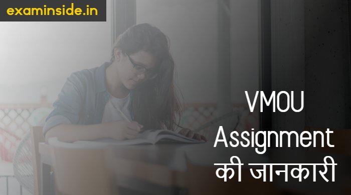 vmou assignment