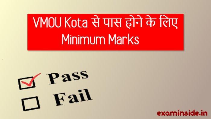 vmou passing marks