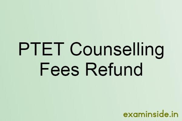 ptet fees refund 2020-21