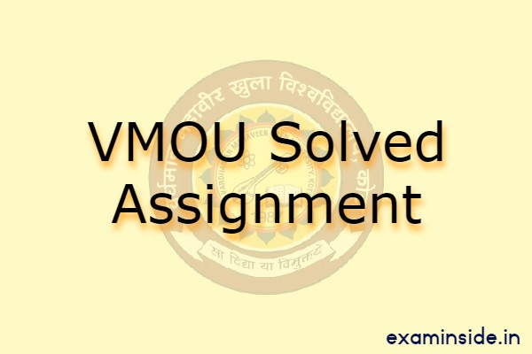 VMOU Solved Assignment 2021 pdf download