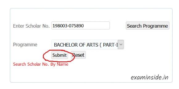 how to check kota open university result