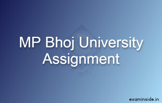MP Bhoj University Assignment 2021