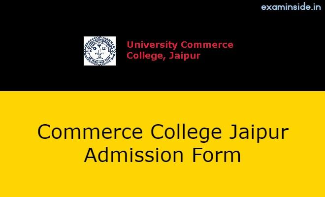 commerce college jaipur admission form 2021