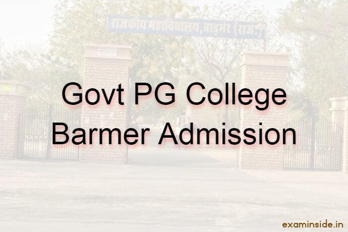 govt pg college barmer admission