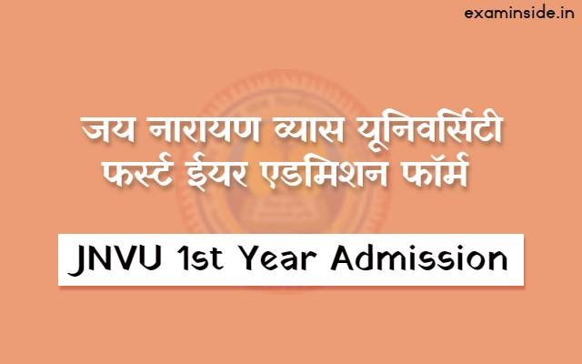jnvu 1st year admission 2021