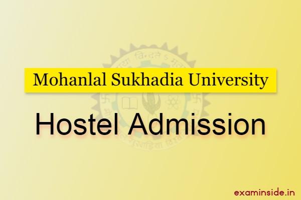 mlsu hostel admission 2021