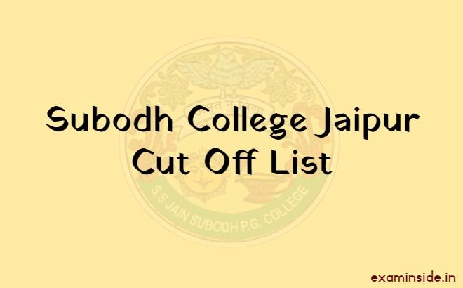 subodh college jaipur cut off 2021