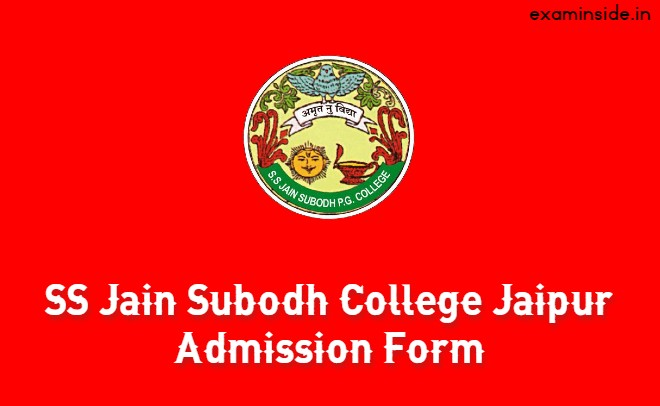 subodh college jaipur admission form 2021