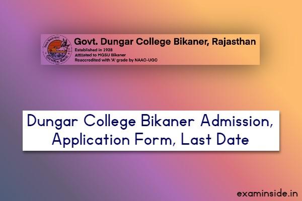 Dungar College Admission Form 2021