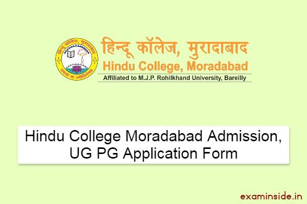 hindu college moradabad admission form 2021 last date