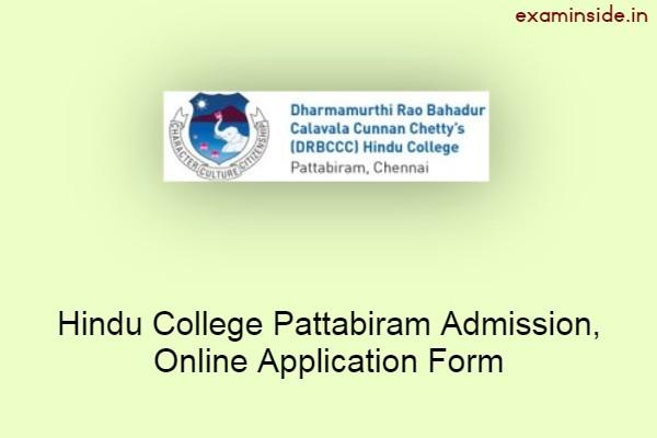 Hindu College Pattabiram Admission 2021-22
