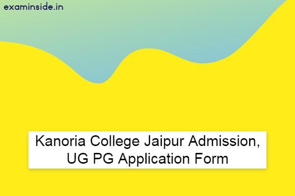 Kanoria College Jaipur Admission Form 2021-22