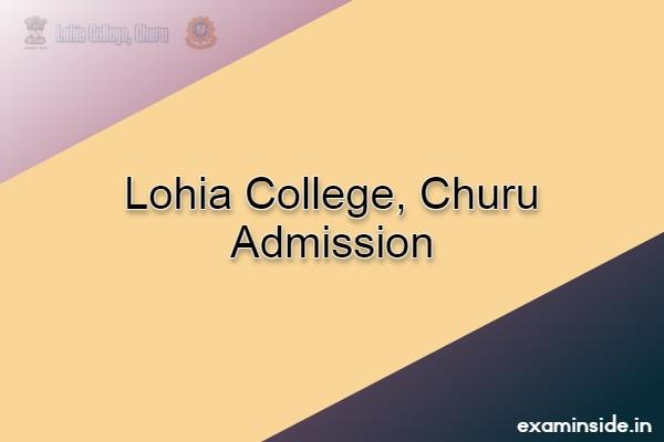 Lohia College Churu Admission 2021