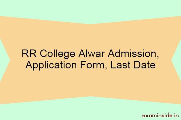 RR College Alwar Admission Form 2021-22
