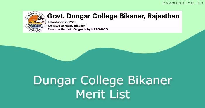 Dungar College Bikaner Merit List 2021