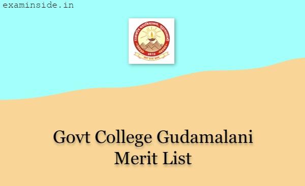 Govt College Gudamalani Merit List 2021 Cut Off