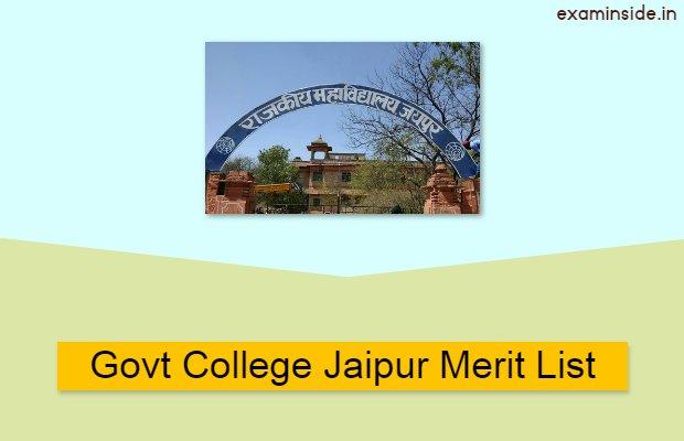 Govt College Jaipur Cut Off List 2021