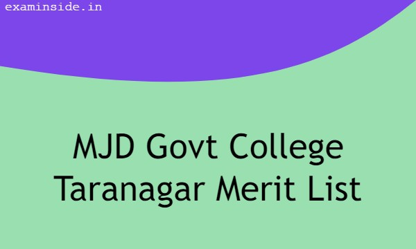 MJD College Taranagar Merit List 2021