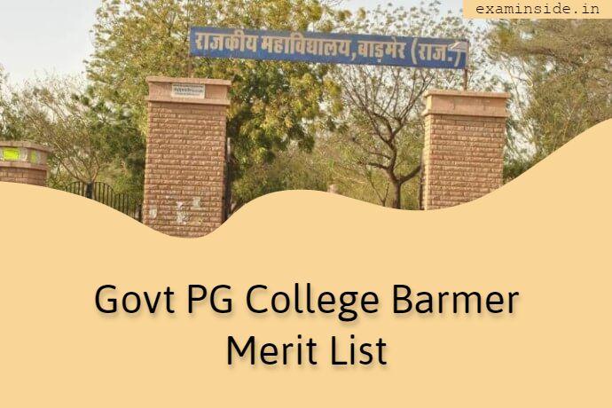 govt pg college barmer merit list 2021