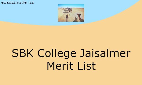 SBK College Jaisalmer Merit List 2021, sbk college jaisalmer admission list