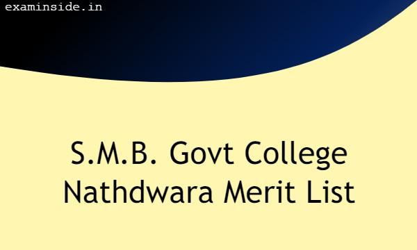 SMB College Nathdwara Merit List 2021