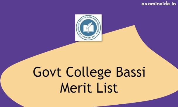 Govt College Bassi Merit List 2021