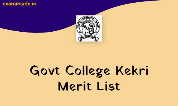 govt college kekri merit list 2021