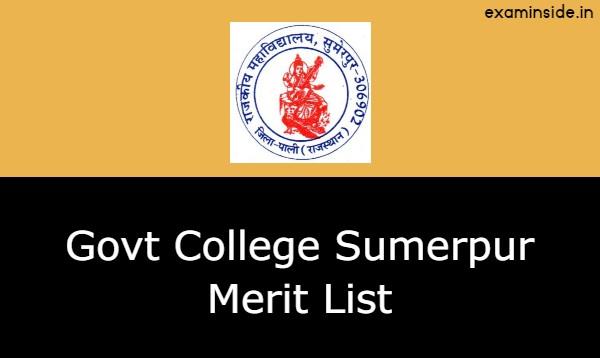 Govt College Sumerpur Merit List 2021