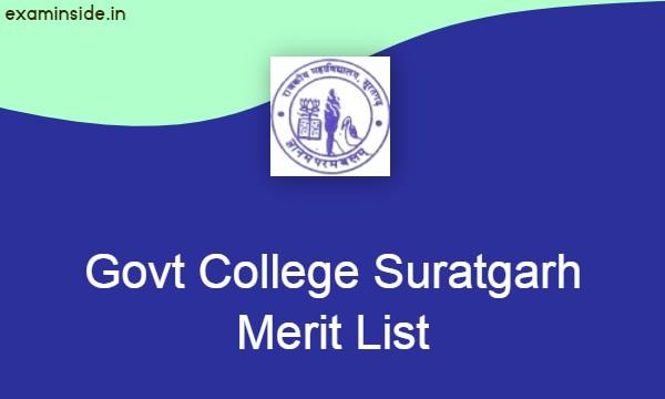 Govt College Suratgarh Merit List 2021