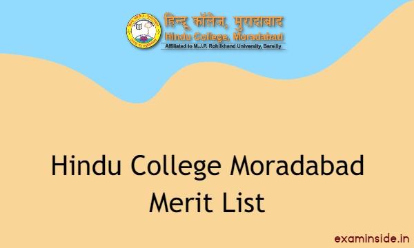 Hindu College Moradabad Merit List 2021