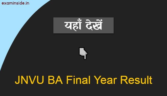 JNVU BA Final Year Result 2021