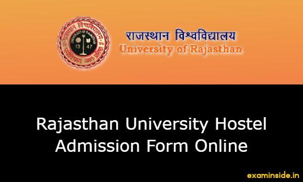 rajasthan university hostel admission form online 2021