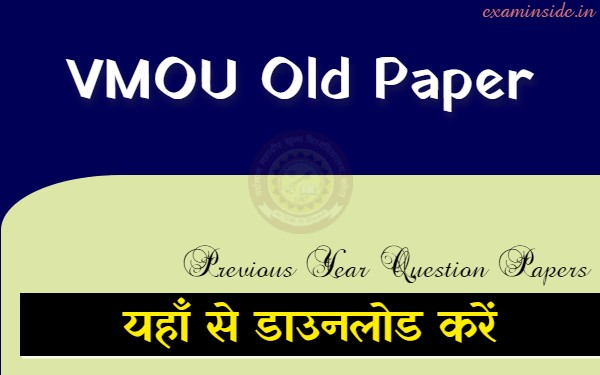 VMOU Old Paper, VMOU Previous Year Question Papers